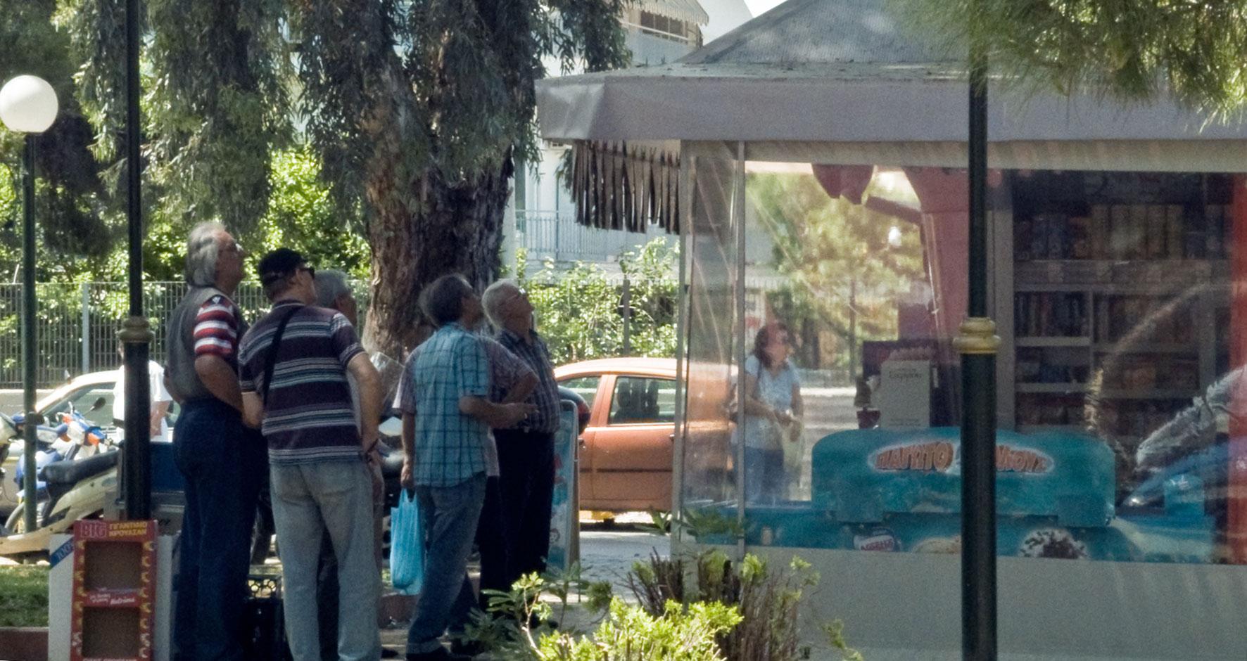 DAPHNÉ KERAMIDAS: ATHENIANS